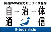 Jichi-bnr01.png